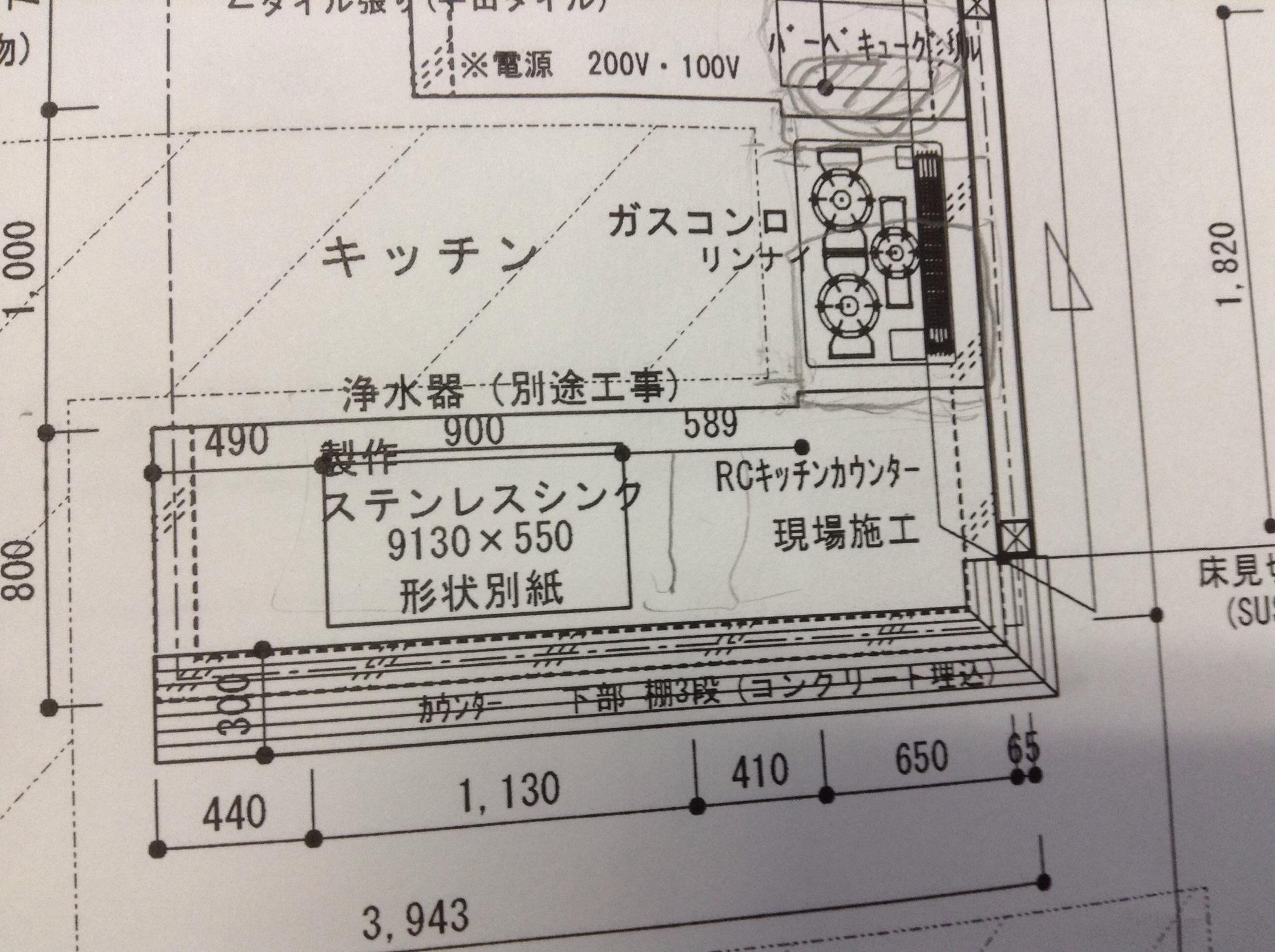 IMG_1015-0.JPG